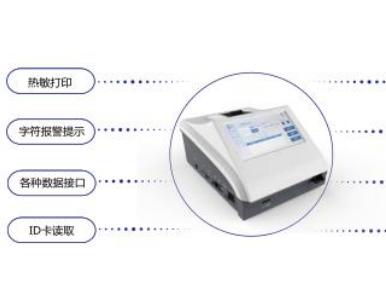台式(便携式)毛发毒品检测仪-军事化学毒气检测仪