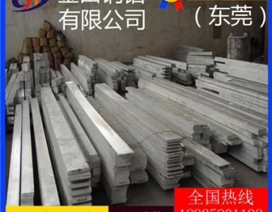 高导电 宽幅铝排 7229铝板6162铝棒5451铝管