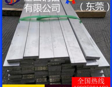 6066铝板7039铝棒7039铝管 供应批发 抛光铝排