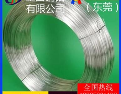 高韧性 半硬铝线 5351铝板5556铝棒6206铝管