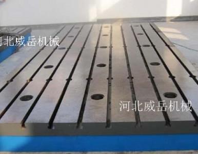 带您细致的了解铸铁平台界的常青之树——铸铁T型槽平台!