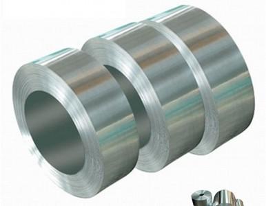 6101铝板6016铝棒5456铝管 包装 大规格铝带