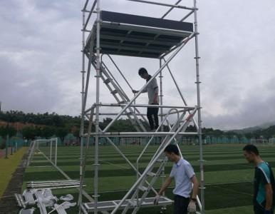 球场训练专用 铝合金脚手架 可以移动 稳固耐用 快装脚手架