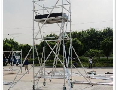 供应灵活脚手架 搭建悬空铝架 酒店商场装潢装修作业