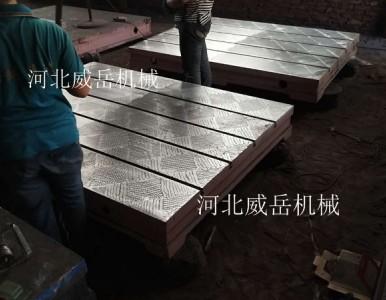 匠心独具的铸铁T型槽平台你想全面的了解吗?