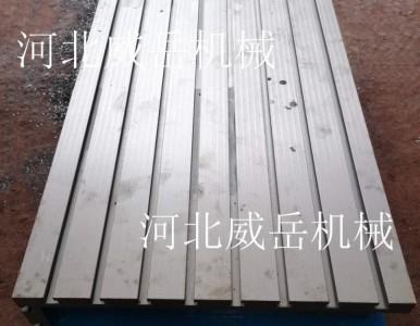 提高铸铁T型槽平台的使用寿命需要怎样做好日常保养和防锈?