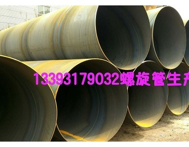 防腐螺旋钢管污水管都生产厂家