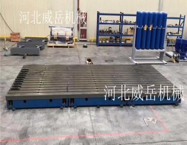 河北威岳机械为您揭晓关于铸铁装配平台价格高低的内幕?