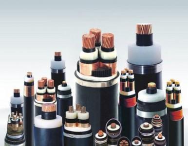 山西大同远东电缆,海底电缆,低压电缆,控制电缆,大同远东电缆