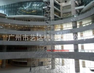 铝合金快装脚手架 移动塔架 商场酒店物业室内大厅作业铝架