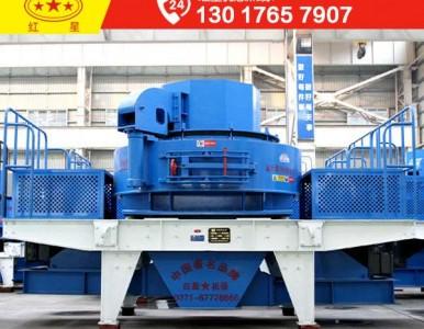 时产200-300吨青石制砂机生产线需要投资多少钱PJZ90