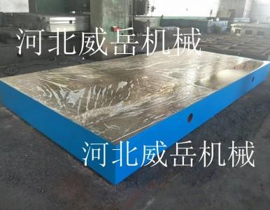 铸铁装配平台 焊接平台 铸铁平台 大型促销活动来袭