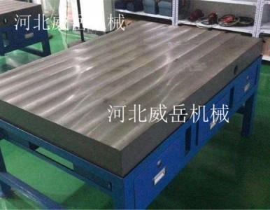 铸铁装配平台 焊接平台 铸铁平台 厂家现货工厂价直销