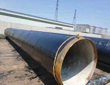 2布6油污水管道生产厂家-螺旋管内煤沥青防腐