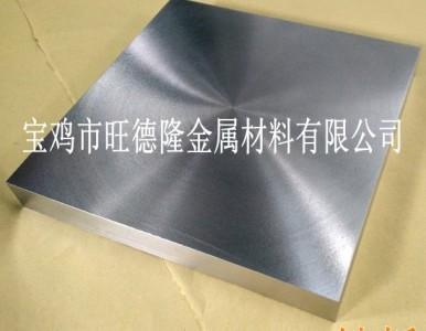 锆板,ZR702锆板,ZR704锆板,ZR705锆板