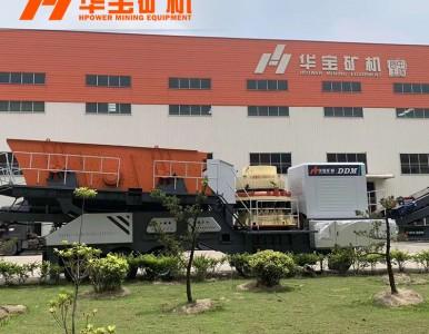 深圳移动式破碎机公司