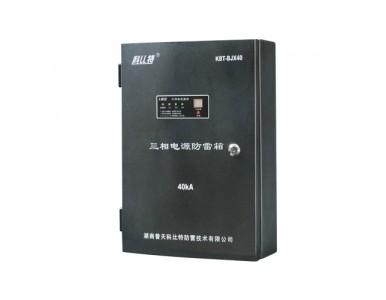 一体化电源防雷箱
