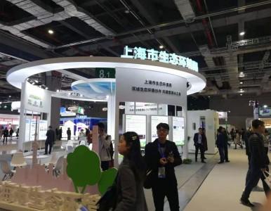 2020(住建委主办)上海国际智慧水务展