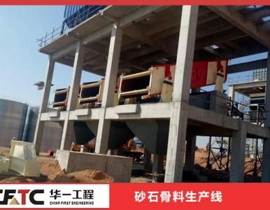 大型砂石骨料生产线2000吨每小时在山西投产运行