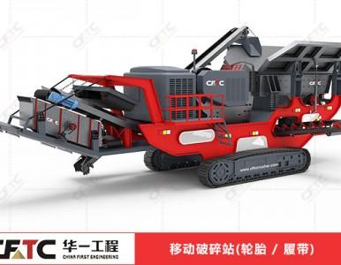 移动式建筑垃圾粉碎机多少钱一台?哪家加工设备质量好MM