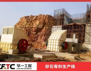一小时1000吨大型锤式破碎机哪家性价比高?MM