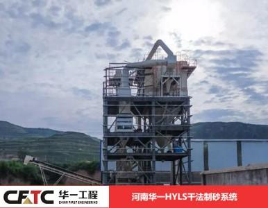 每小时200吨VSI瓜米石制砂机哪个厂家机械设备好?MW