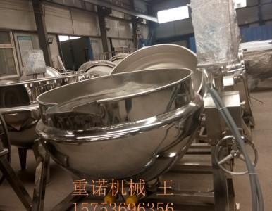 蒸汽加热夹层锅 烧鸡立式蒸煮锅