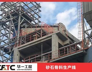 一小时2000吨石灰石破碎生产线方案配置有哪些?MW