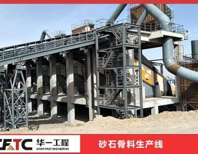 一小时1000吨石灰石砂石骨料生产线方案总结MW