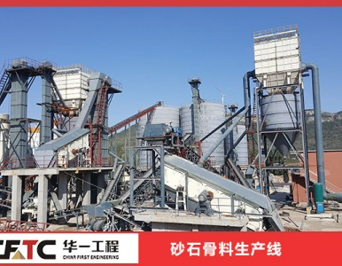 一条时产1500吨石灰石破碎生产线河南华一工程专业配置MW