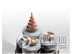 江西新余远东电缆,海底电缆铝合金电缆高压电缆,新余远东电缆