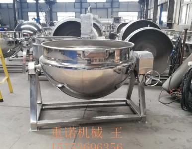 羊汤夹层锅 卤肉蒸煮锅