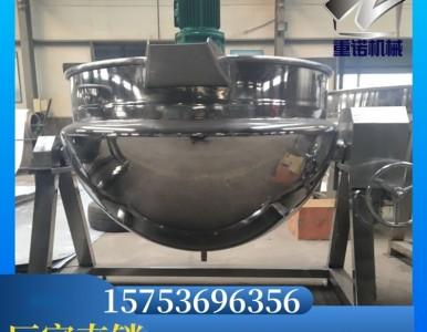 鸭脖夹层锅  蒸汽可倾夹层锅