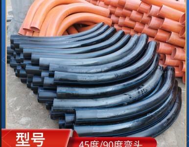 雄县110PE电力管弯头125电力管大弧弯