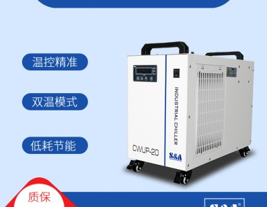 PCB专用激光雕码机冷水机选哪家