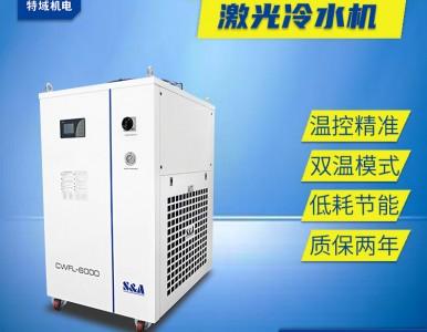 敞开式光纤激光切割机选多大冷水机合适